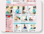 キレイサービス|富山県の家事代行、ハウスクリーニング   掃除だけでなく、買い物や料...