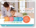 マザリングセンター仙台|仙台市で家事代行をメインにしてベビーシッターも提供。  家事のみサービ...