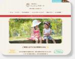 にこにこサポート|仙台市で子育てサロンやコラボカフェなど起業サポートも行うベビーシッター派遣...