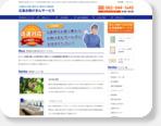 広島お助けまんサービス|広島県の便利屋   ハウスクリーニングや家事代行サービスを提供 ...