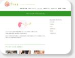 アンファンス|広島県のベビーシッター  会員登録で病児保育・病後時保育にも対応 ...