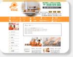 ラスカル|大阪北摂のハウスクリーニング、家事代行サービス。  エアコンや水回りな...