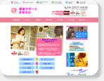 産後サポートままのわ|埼玉県所沢市を中心に、産前産後サポート、ベビーシッター、家事代行を行う。...