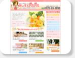 あしすとMaMa|三重県の家事代行サービス  換気扇など場所ごとのハウスクリーニング、収...