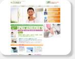 COMET|COMET(コメット)は徳島市の家事代行サービス   スタッフは全員...