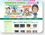 クラフトサービス|栃木のハウスクリーニング、日常掃除の専門店   日常掃除(家事代行)...
