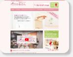 代行かあさん|大阪府での家事代行サービスを提供。同じ会社でベビーシッターのマミーズライフ...