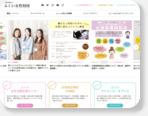 ふくい女性財団|福井県ファミリーサービスクラブ  援助を受けたい人と行い退避とをつなぐ...