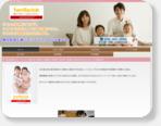 ファミリエクラブ|神戸・西宮・芦屋のベビーシッタータイプの病児保育サービス  月会費制の...