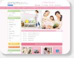 フレイアワークス|大阪府、兵庫県で病児保育、産褥シッター、ベビーシッターから家事代行まで幅広...