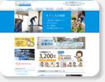 ブルーベリーハウスキーピング|静岡県の家事代行、家政婦派遣  ペットのお世話も行う  定期プラン...