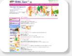 NCMAダイレクトマインダー|英国式チャイルドマインダー養成のNCMA JAPAN(National...