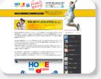 HOME|広島県のハウスクリーニング  エアコンや水まわりなどのスポット清掃や部...