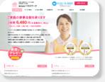 ハウスワーク|北海道で10年以上の実績がある家事代行サービス  週1回からの定期利用...