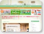 いるかじ|愛媛県の家事代行サービス  住宅情報テーマパーク「おうちTOWN」が提...