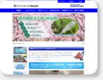 アイケイサービス|岐阜県の家事代行、ハウスクリーニング  ビルメンテナンスや神社仏閣への...
