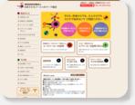 日本子どもソーシャルワーク協会|家事援助者としてだけではなく、保育や福祉、保健について専門的な研修を受け、...