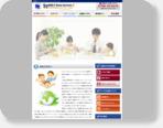 ワンアンドオンリーホームサービス|大阪市西区を中心とした家政婦、お手伝いさんサービス  片付け、家事代行...
