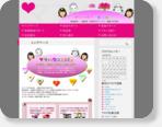 ママハウスKAKa|広島県の子育てサポート  病児保育、家事代行、産後のお世話も行う ...