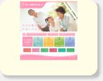 マザーズありすサポート|仙台市で介護サービスと合わせて、家事代行、ベビーシッターも提供   ...