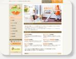 マミーメイド|シッターサービスのリトルスターも運営している会社が提供する定期利用が基本の...