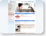 オアシス|シンプル、定額制の家事代行サービスを提供 (出張料金なし)  1名で...