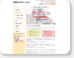 お手伝いのキューピット|北海道札幌市の家事代行サービス  お手伝いさんの賃料、交通費に加えて、...