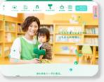 トットメイト|愛知県のベビーシッター、産褥シッターサービス  保育ルームのトットラン...