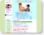 英会話Kids|英会話シッターの英会話Kidsは英会話家庭教師のエースが提供するベビーシッ...