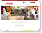 ASSIST|大阪を中心に家事代行やハウスクリーニング、お片づけや引越の梱包などのお手伝...