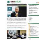 日慢協BLOG —- 日本慢性期医療協会(JMC)の公式ブログサイト » 急性期病院で終末期、「ふさわしくない」 ── 6月27日の定例会見で武久会長