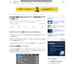 Web制作が爆捗するBracketsプラグイン13選&便利なプラグインを探すコツ - @IT