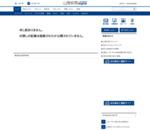 玉野市民病院、経営統合目指す 三井病院側と近く協議本格化: 山陽新聞デジタル|さんデジ