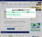 医療法人立の「療養型病院」V字回復 - 医療介護CBnews