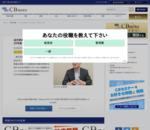 迫井医療課長「現行必要度での評価に限界」 - 医療介護CBnews