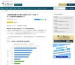 入退院支援加算の取り組みを加速させるデータ分析・下 - CBnewsマネジメント