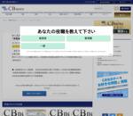 ケーススタディー・7年後に浮かぶ病院① - 医療介護CBnews