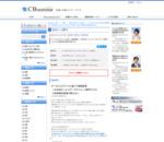 データとエビデンスに基づく病院経営 -日本初のヘルスデータサイエンス専門(*)の大学院専任教員が教える!-