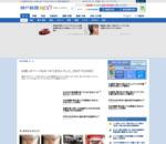 神戸新聞NEXT|医療ニュース|「日本一忙しい」豊岡病院Dヘリ 初の出動2千件