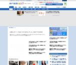 神戸新聞NEXT|医療ニュース|出動件数日本一、兵庫のコード・ブルー 119番から医師接触まで18分