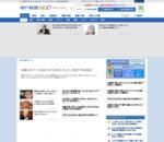 神戸新聞NEXT|東播|本社移転、背景に人材とバス網 「業務スーパー」の神戸物産、加古川へ