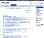 https://www.mhlw.go.jp/stf/shingi2/0000202420_00017.html