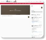 【飛行機ハック】機内食にこだわると「とってもいい感じ」 | Asia-Hacks アジアハック