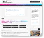 商用OKで無料!アイコンやシルエット等の汎用的な素材配布サイト11選 | あなたのスイッチを押すブログ