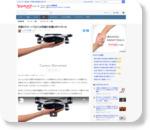 究極のドローン「LILY」は究極の自撮ロボットだった(いしたにまさき) - 個人 - Yahoo!ニュース