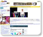 Googleで1400万円以上稼ぐエンジニアになるためにマスターすべき11のスキル - GIGAZINE