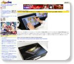 マルチタッチ対応でお絵かきできる13インチの液晶タブレット「Cintiq 13 HD Touch」を使ってみました - GIGAZINE