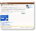 NTTドコモがVoLTEによる通話サービスを提供へ | スラッシュドット・ジャパン モバイル