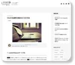 Vimの生産性を高める12の方法 | 開発手法・プロジェクト管理 | POSTD
