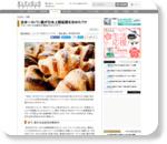 全米一のパン屋が日本上陸延期を決めたワケ | 外食 | 東洋経済オンライン | 新世代リーダーのためのビジネスサイト